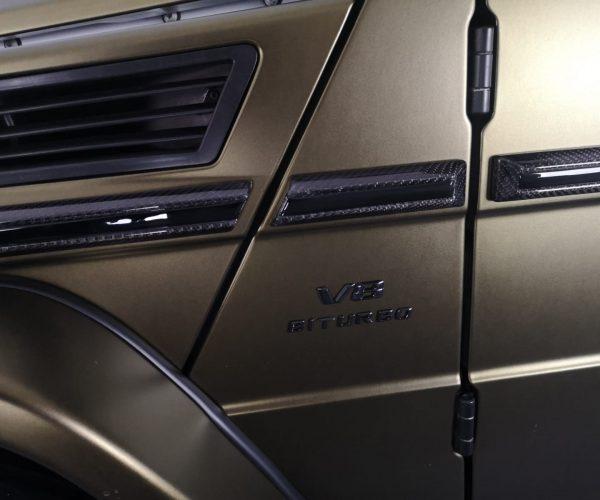 Mercedes G-Wagen side trims